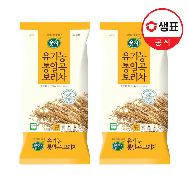 (1+1)통알곡 보리차/옥수수차/결명자차 1kg+1kg 상품이미지
