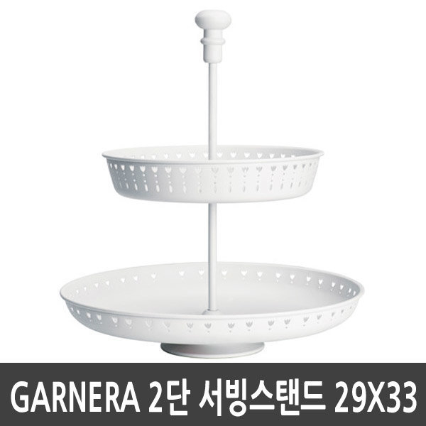 이케아 GARNERA 2단 서빙스탠드 화이트 29x33cm 상품이미지