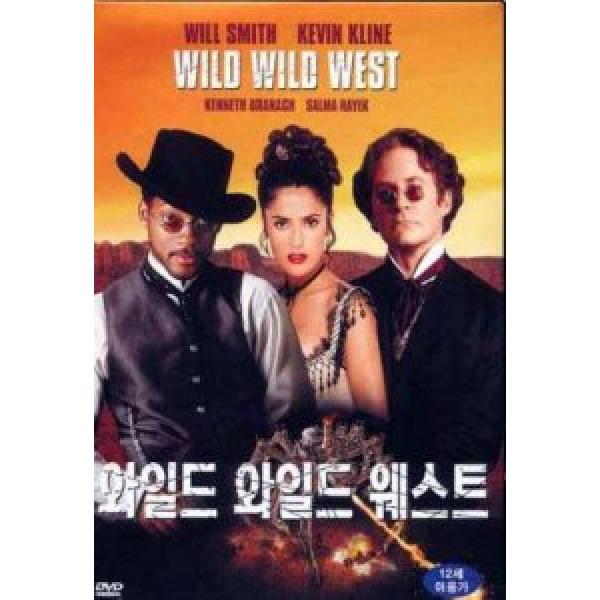 중고  베리 소넨필드/와일드 와일드 웨스트 (Wild Wild West) 1디스크  스냅케이스 상품이미지