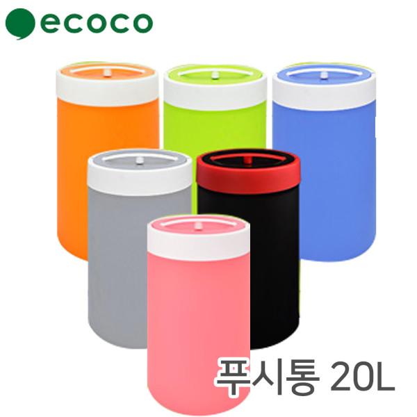 청소 도우미 푸시통 20L 압축 휴지통 리필형 쓰레기통 상품이미지