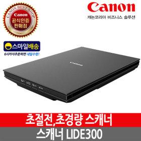 CHCY 캐논 LIDE300 스캐너/LIDE-300