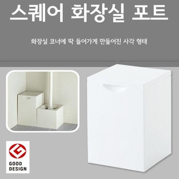 LG 나노 무선 마우스 키보드 세트 S2000 상품이미지