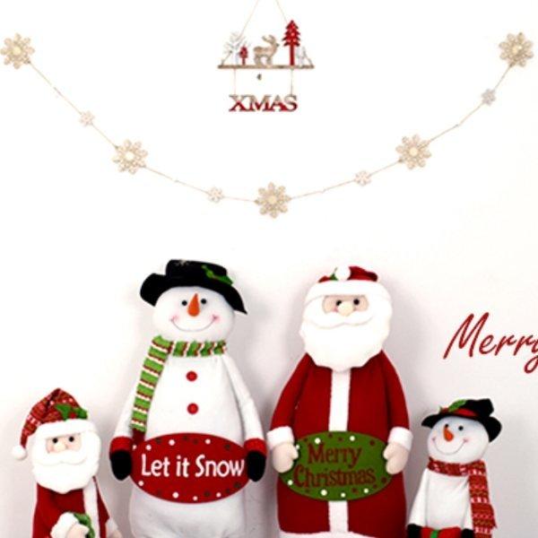 설정우드/파티용품 크리스마스 트리장식 상품이미지