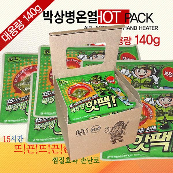 박상병 손난로 핫팩 대용량 140g 10매 (주머니속온팩) 상품이미지