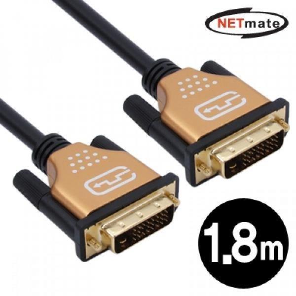 NM DVI-D 듀얼링크 케이블 Gold Metal 1.8m 상품이미지