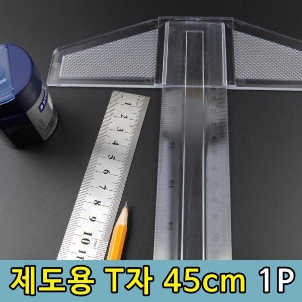 파일쿠션보강 기능성 신사발가락/초록케이스 (용신)( 상품이미지