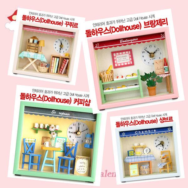 돌하우스인형의집 미니어처 탁상시계 벽시계/장식소품 상품이미지
