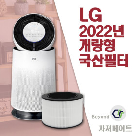 LG공기청정기호환필터 AS281DAP FML-PC01