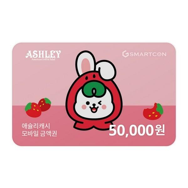 (이랜드잇) 외식통합 기프트카드 5만원권 상품이미지