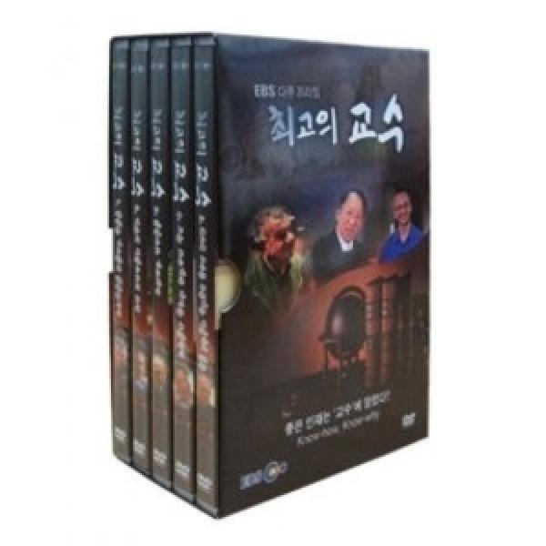 다큐 프라임 - 최고의 교수 DVD 상품이미지