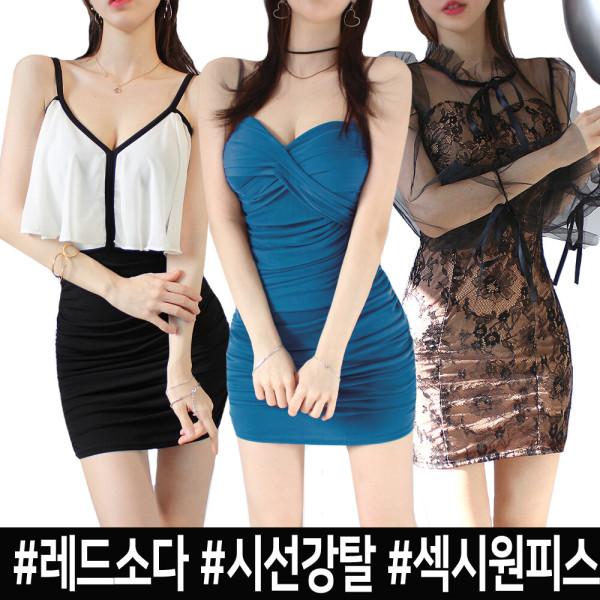 레드소다-섹시원피스/클럽의상/홀복/파티복/미니 상품이미지
