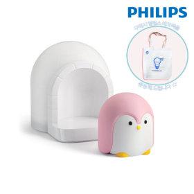 필립스 펭귄 44010 LED수유등 무드등 취침등 핑크