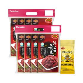 쇠고기육포25g X 8개 (총2봉지)/간식/안주