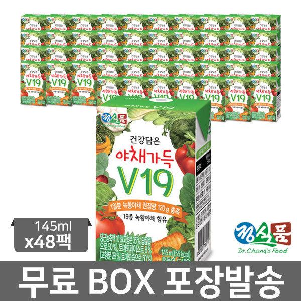 건강담은 야채가득 V19 145ml x48팩 /야채즙 야채주스 상품이미지