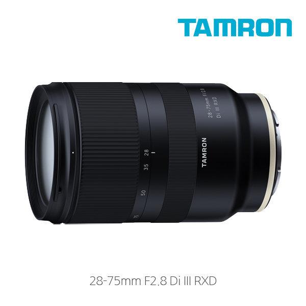 탐론 28-75mm F2.8 Di III RXD 소니FE /직수입 /CT 상품이미지