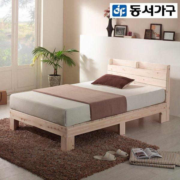 편백나무 통원목  루니 수납헤드 S 침대 프레임 DF911249 상품이미지