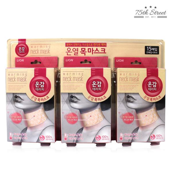 라이온 온감테라피 온열 목 마스크 5개 X 3팩 찜질 상품이미지