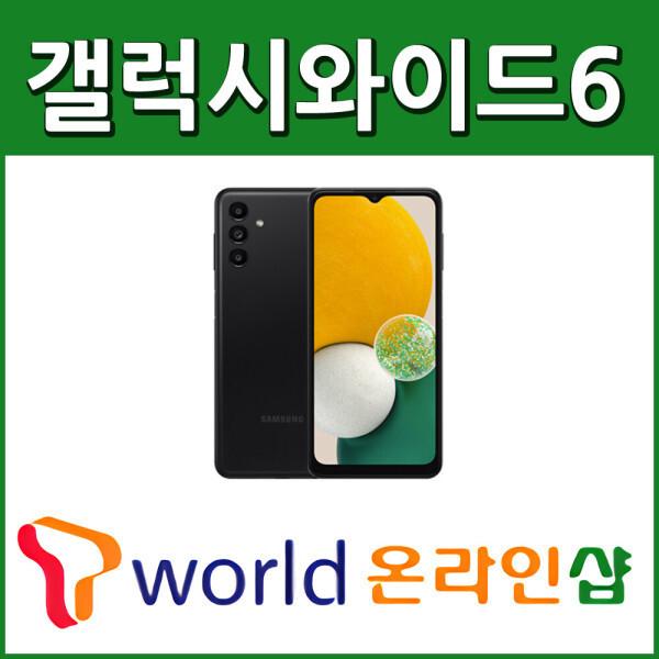 SKT기기변경 번호이동 LG-X4 /X2 ZEM 어르신 청소년폰 상품이미지