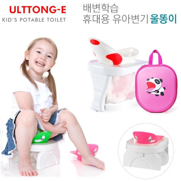 울똥이 휴대용변기 대형/ 유아변기 배변훈련 배변기 상품이미지