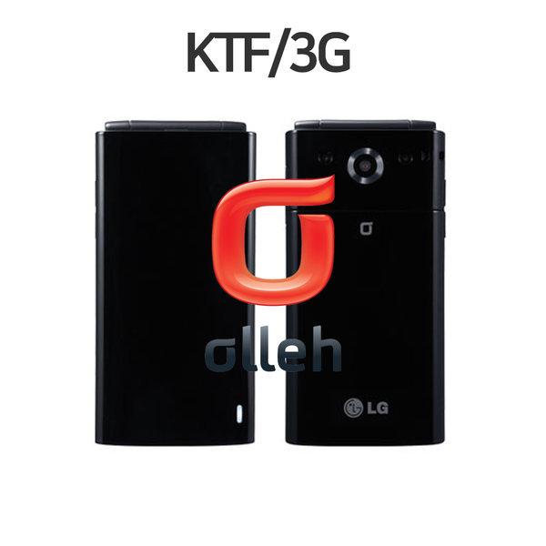 블랙폴더폰 LG-KH5800 KTF 010 3G 4G  A급블랙 풀구성 상품이미지