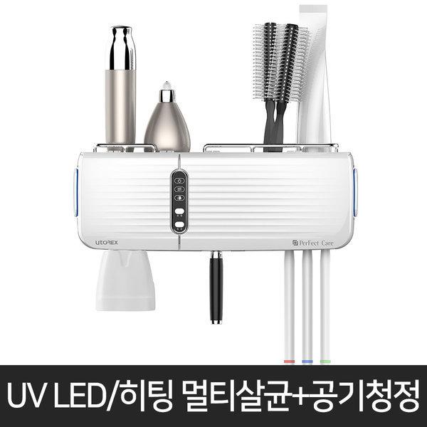 퍼펙트케어 칫솔살균기 건조기 뉴원 UV LED+히팅 살균 상품이미지