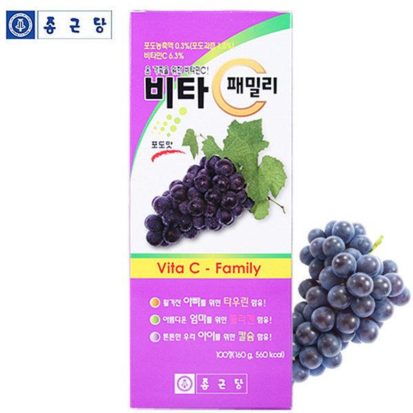 종근당 비타C패밀리(100정 포도맛)1개/비타민 상품이미지