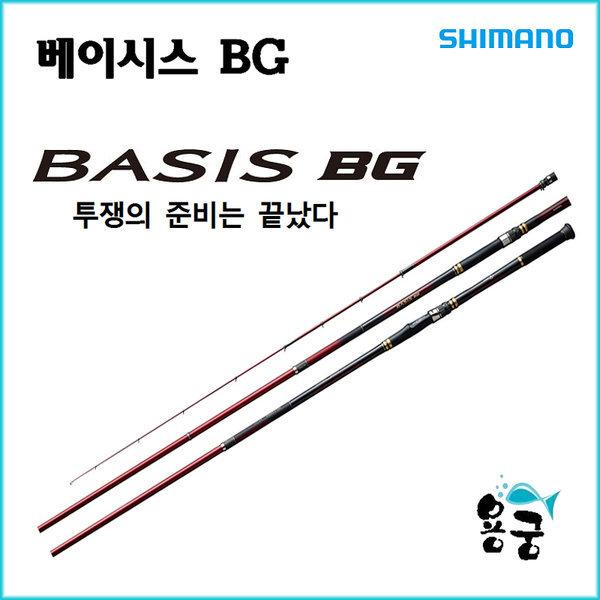 용궁-시마노 베이시스 BG(18)  바다릴대 윤성정품 상품이미지