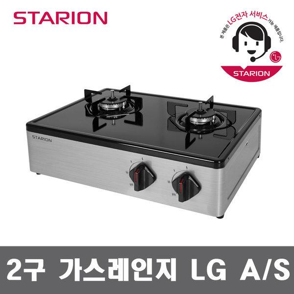 2구 가스레인지 LPG용 SG-G231BFHJP 실버 LG AS 상품이미지