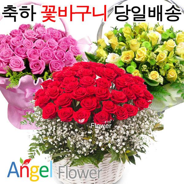 초특가 예쁜꽃바구니BEST 축하선물 기념일 꽃배달 상품이미지