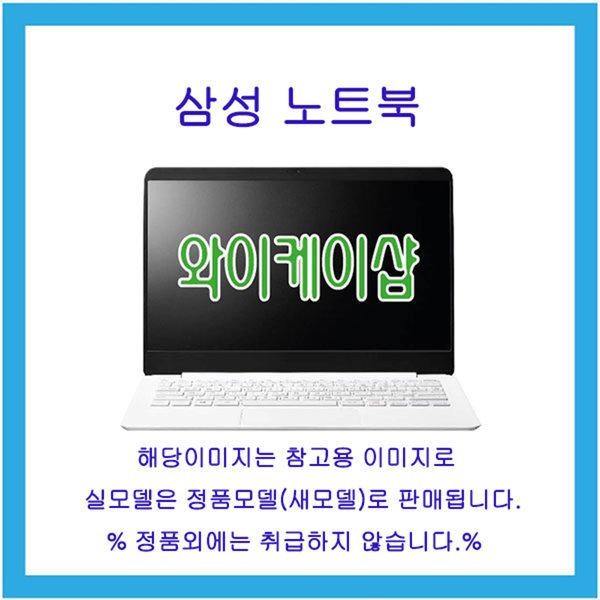 NT560XAA-K58A 노트북가방 가죽파우치 무선마우스증정 상품이미지