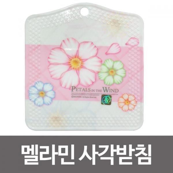 페러스 멜라민 사각냄비받침(006) 꽃그림받침대 상품이미지