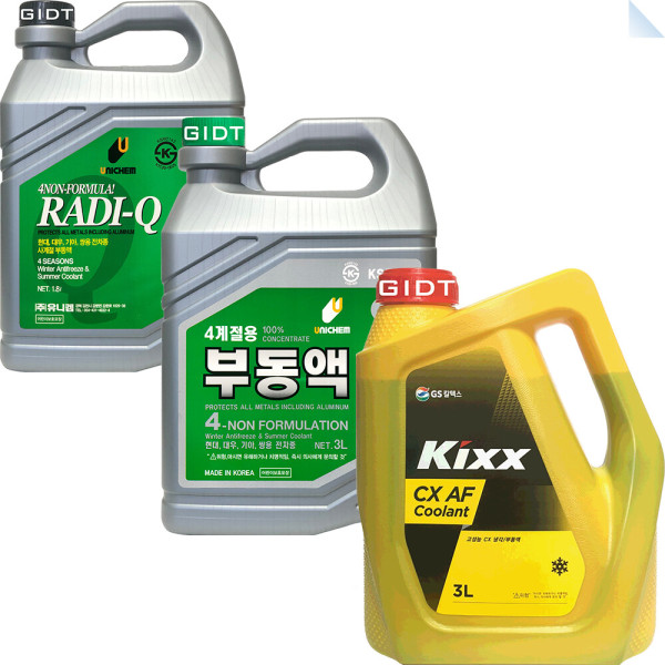 Kixx CX 유니켐 사계절용 부동액 1.8L 3L 냉각수 녹색 상품이미지
