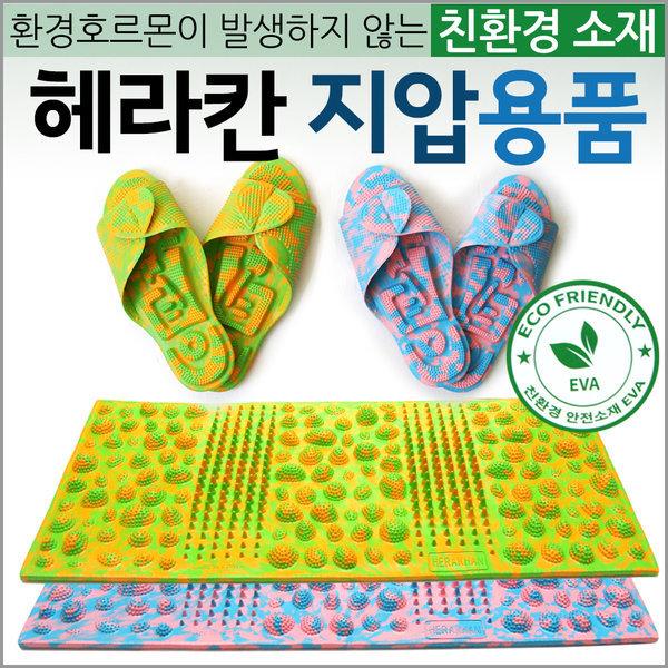 황금알무역{헤라칸모음}건강 보조용품/지압/운동 상품이미지