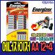 에너자이저/MAX/AA/12+4(16알)/알카라인/건전지/맥스
