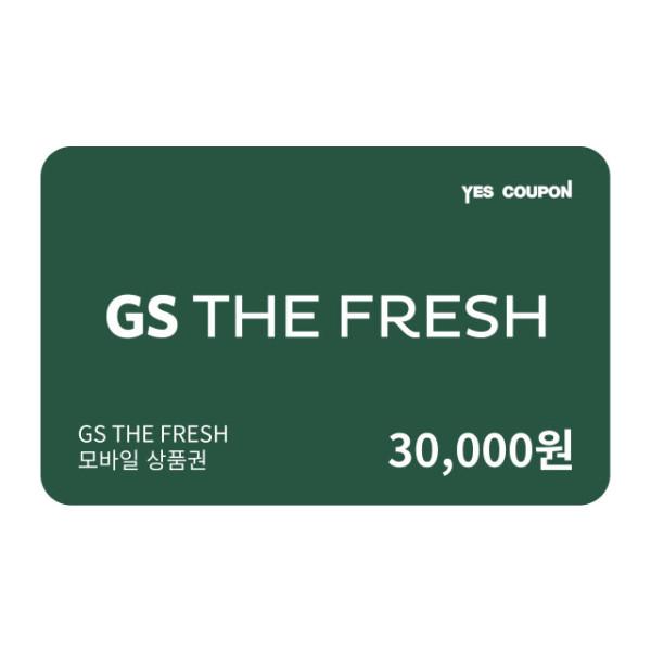 (GS수퍼마켓) 금액권 3만원 상품이미지