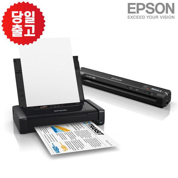 휴대용 프린터+스캐너 WF-100 + ES-60W 특가패키지 상품이미지