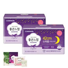 매직쿠션 슬림 날개 수퍼롱 10매x2팩/생리대 /증정