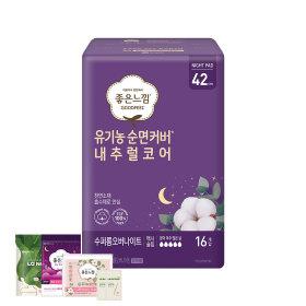 유기농 순면 수퍼롱 오버 16매/생리대