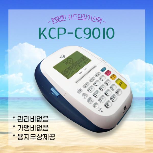 KCP-C1850 최신보안인증 IC카드단말기 상품이미지
