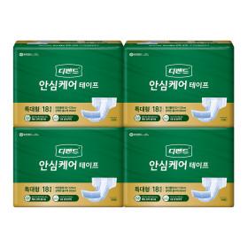 안심케어테이프 특대18매X4팩/성인용기저귀