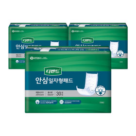 안심일자형패드 30PX3팩/성인용기저귀