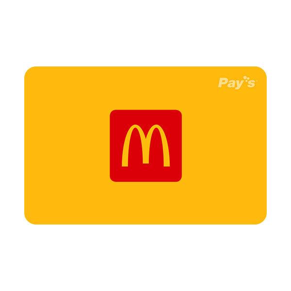 맥도날드 디지털 1만원권 상품이미지