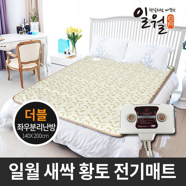 일월 새싹황토 전기매트 더블 투난방/분리난방 전기매 상품이미지