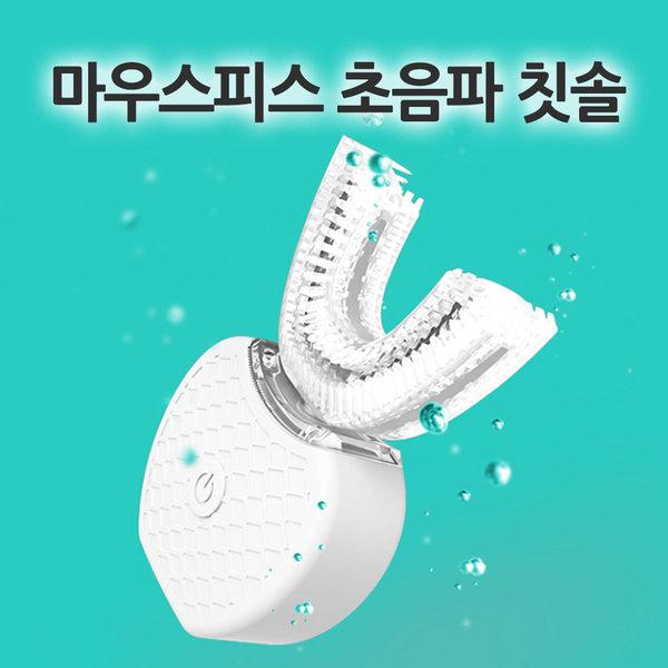 마우스피스 치솔 자동 미백 초음파 전동 칫솔 상품이미지