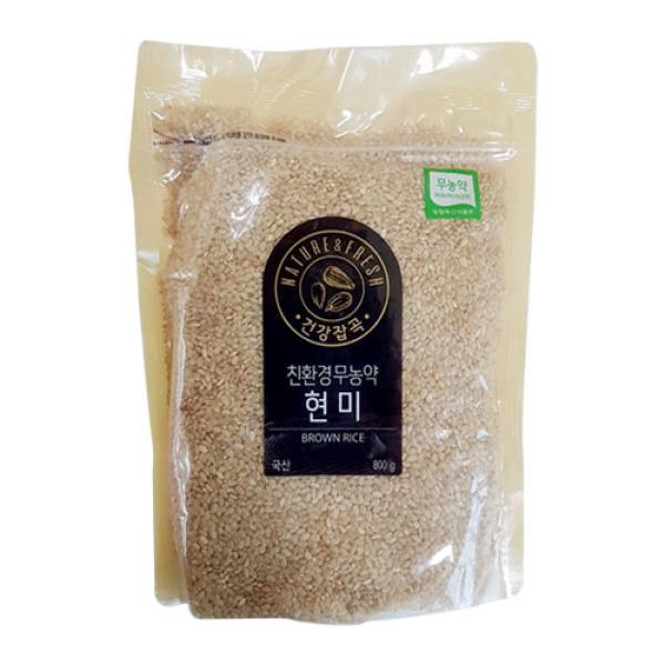 친환경)무농약 현미 800G(봉) 상품이미지