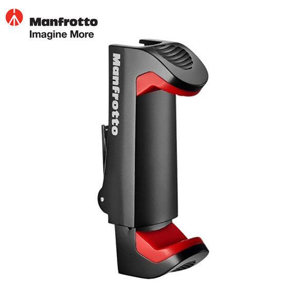맨프로토 MCPIXI 픽시 클램프 스마트폰 클램프 상품이미지