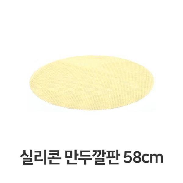 반팔슬림)와인 솔리드 셔츠 MS221 상품이미지