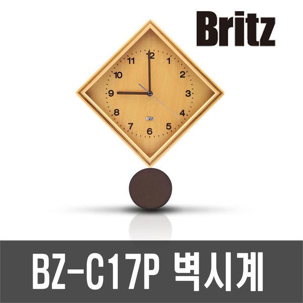 BZ-C17P 무소음(저소음) 벽시계 벽걸이시계 상품이미지