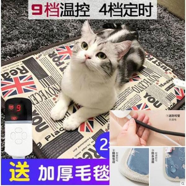 9단조절 애완동물 히터패드 온열패드 방수매트 보온 상품이미지