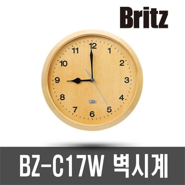 BZ-C17W 무소음 우드 벽걸이시계 벽시계 상품이미지